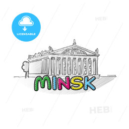 Minsk beautiful sketched icon
