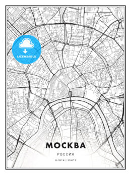 МОСКВА / Moscow, Russia, Modern Print Template in Various Formats