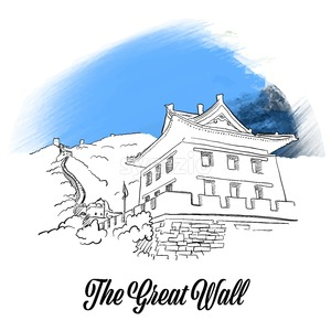 Great Wall Banner Sketch Stock Vector