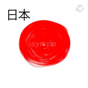 Red circle painted flag of japan Stock Vector