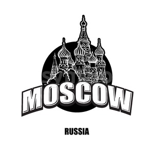 Moscow, cathedral, black and white logo Stock Vector