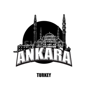Ankara mosque black and white logo Stock Vector