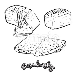 Hand drawn sketch of Borodinsky bread Stock Vector