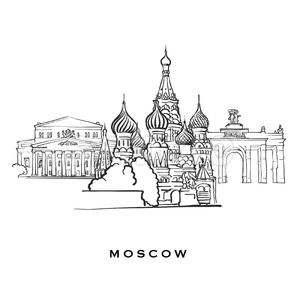 Moscow Russia famous architecture Stock Vector