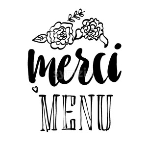Merci Menu Stock Vector