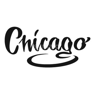 Chicago calligraphic Lettering Stock Vector
