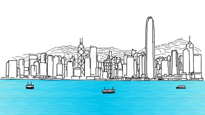 Hong Kong Skyline Panorama Stock Vector