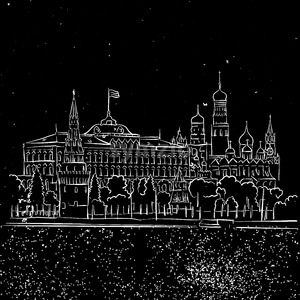 Moscow by Night Kremlin and Stars Sketch Stock Vector