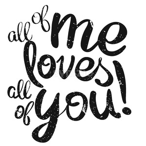 All of me loves All of You Lettering Quote Stock Vector