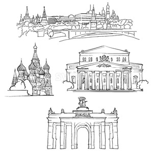 Moscow, Russia, Famous Buildings Stock Vector