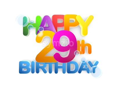 Happy 29th Birthday Title, light Stock Photo